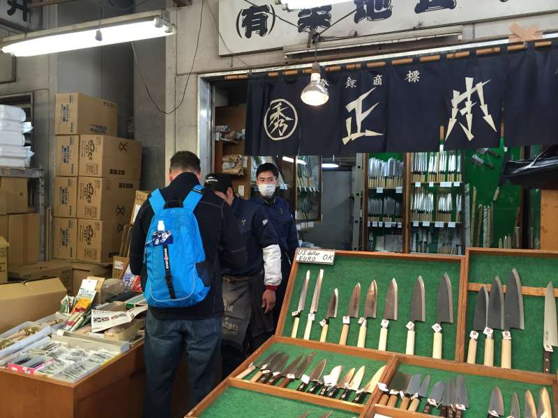 Nife shop in Tsukiji