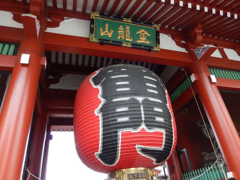 The thunder gate in Asakusa