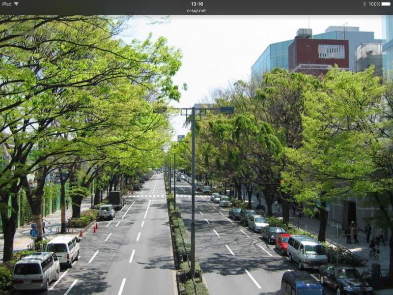 Omotesando street