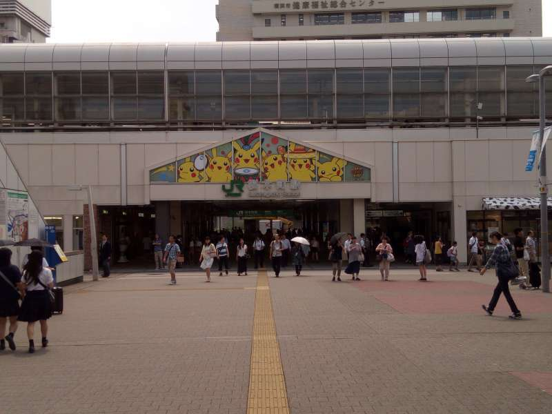 Sakuragichou station. This station was the first station laid down in Japan.