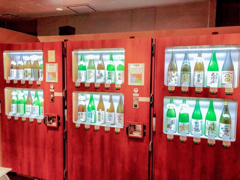 Sake Tasting Vending Machine, Tokyo