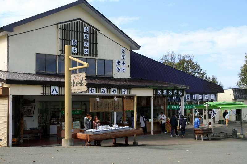 Café-restaurant du parc Kayano-kogen