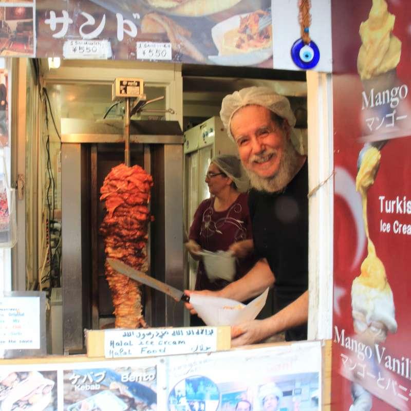 Halal  Kebabu shop