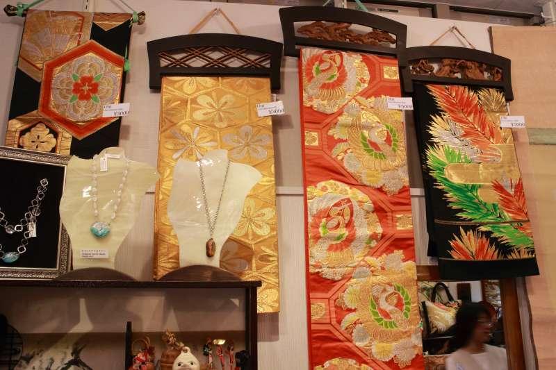 obi/sash for kimono