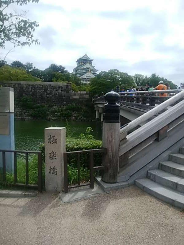 Main tower fro the Gokurakubashi bridge