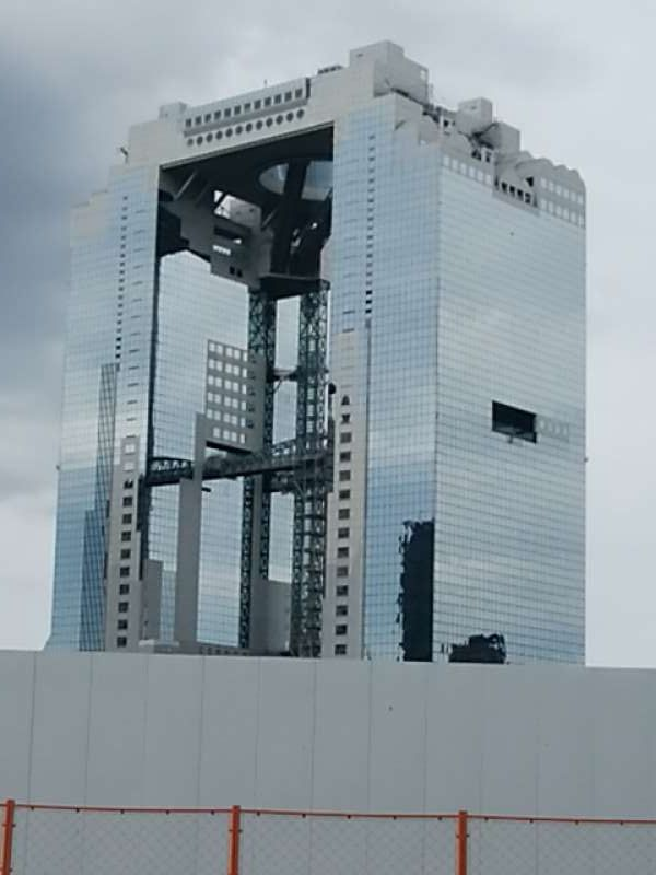 umed sky building