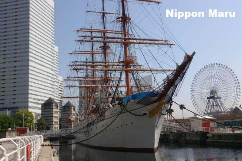 Nippon Maru Training Ship