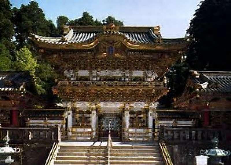 Nikko : HiguraMon