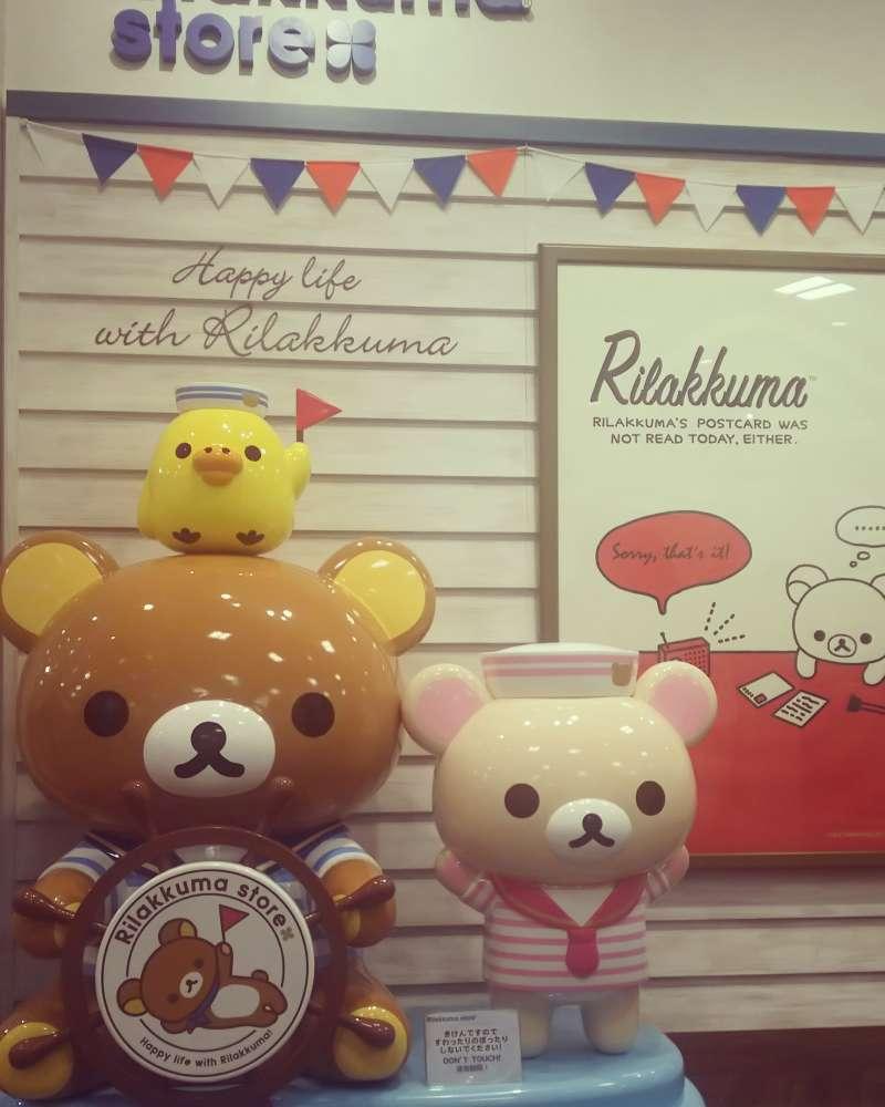 RILLAKUMA bears wearing marine Tshirts@KOBE Store