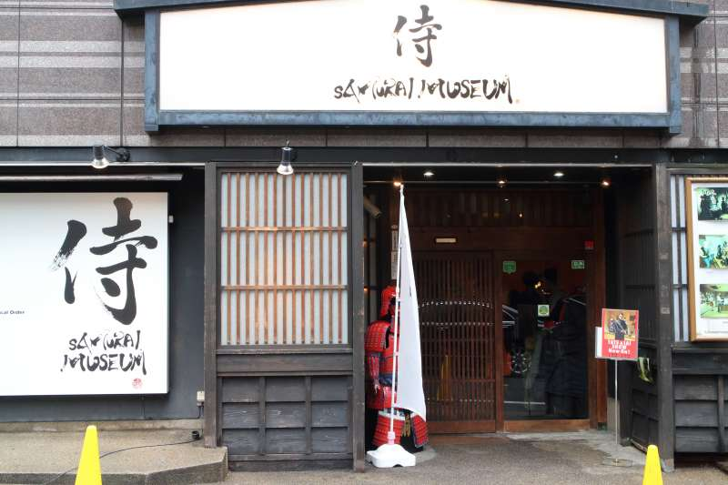 Experience a sword battle at the Samurai Museum