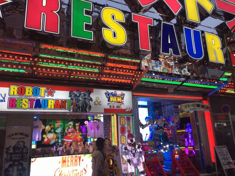 Have a dinner date with a robot at the Robot Restaurant