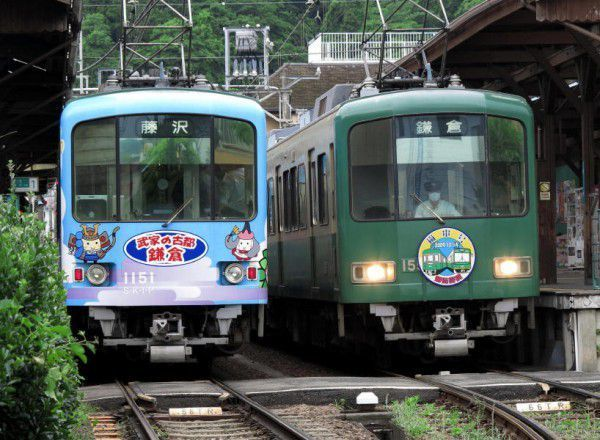 Colorful carriages of the Enoden Line