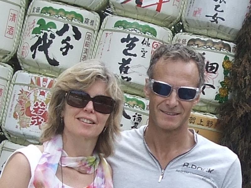 Barrels of sacred sake offered to a God (Libations to a God) , Ise Jingu Grand Shrine , Ise , Mie
