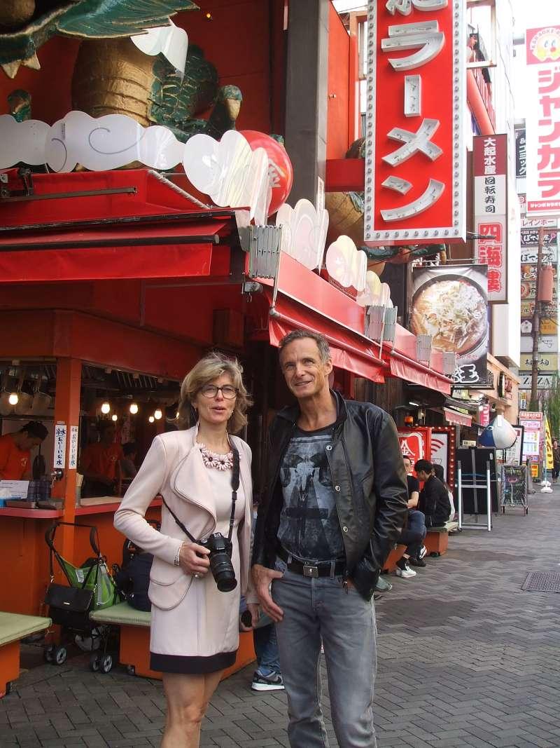 Doton-bori street, Chuo-ku, Osaka city, Osaka