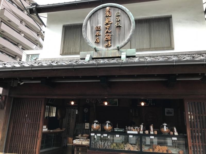 Yanaka Senbei(rice cracker shop), you could feel nostalgic here