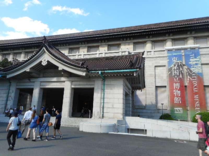Option: Tokyo National Museum (Ueno)
