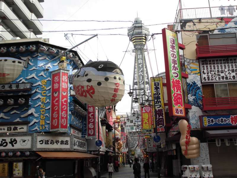 Shinsekai and Tsutenkaku tower: Nostalgic street (Optional tour item)