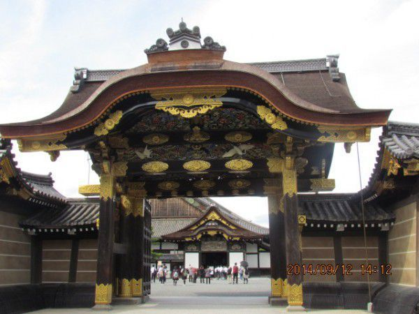 Chinese -style gate called Karamon at Nijo Castle