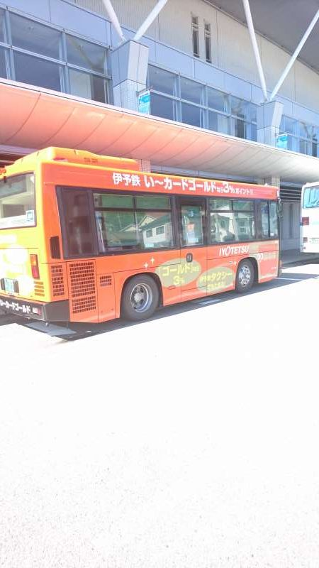 This bus leads you to Takahama Station, where the Iyotetsu suburban trains start to the central part of the city.The fare from the port to the station is 100 yen.First of all, you should prepare to have a one-hundred Japanese coin. My option is using this bus.