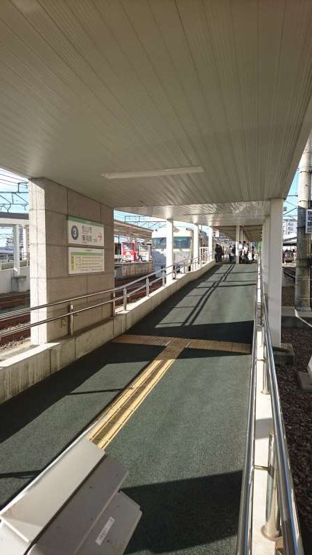If your hotel is in Dogo, I recommend you get off the train at Komachi Station. The fare to this station is 260 yen per person.