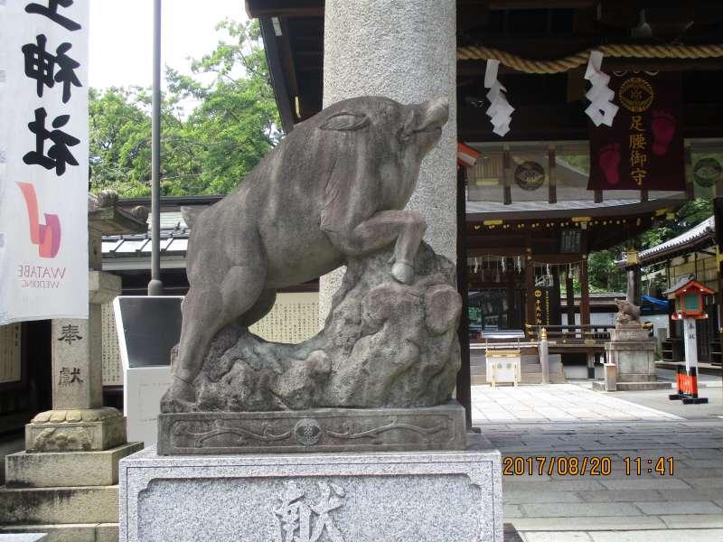 A boar in Goo Shrine