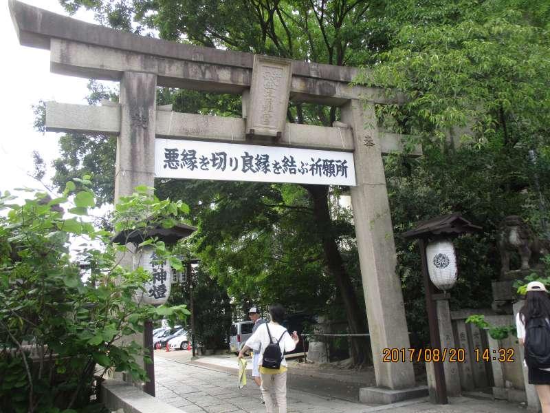 Hirai Shrine