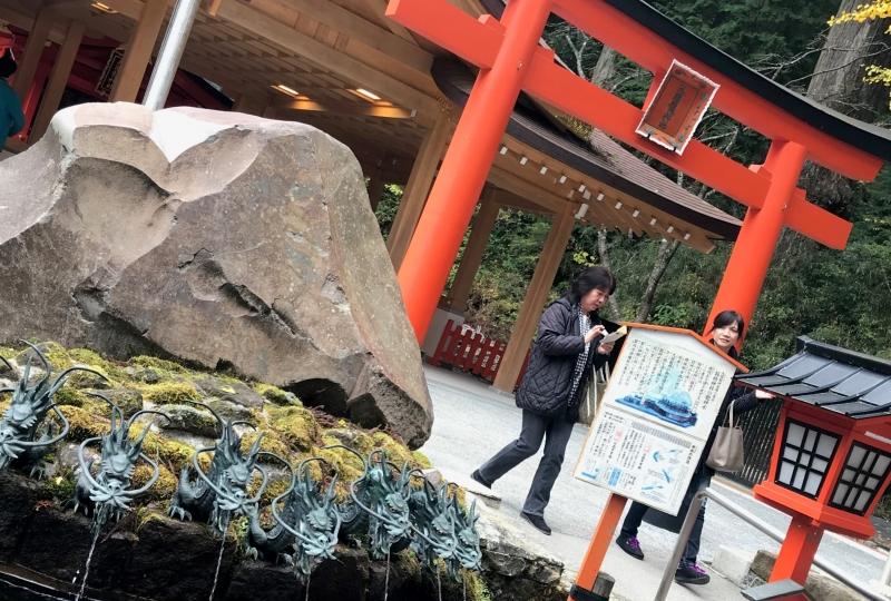 Nine-Headed Dragon at the Hakone Shrine (Highlights #2g)