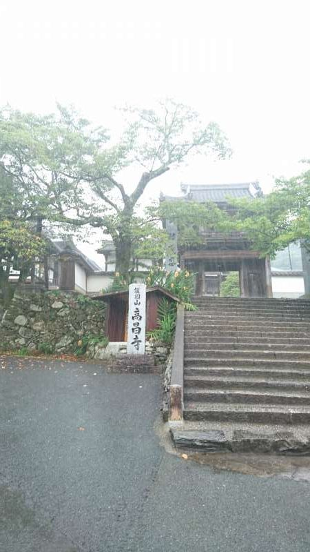Kosho-ji Temple, which was established in the mid 15th century. It belongs to the Soto Sect of Buddhism. Bedside the temple gate a big cherry tree is planted and when you come in spring beautiful cherry blossoms will enchant you.