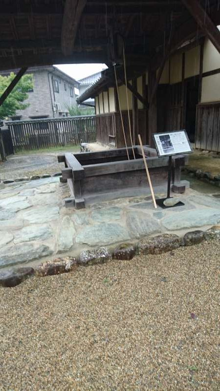 This is a well from which a lot of water was taken for the production process.