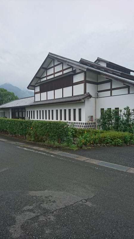 Ikazaki Kite Museum. Ikazaki, a part of Uchiko has a long history of kite flying.
