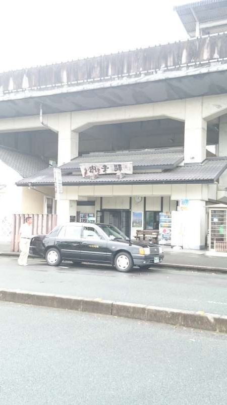 You start the tour in Uchiko from this sattion.