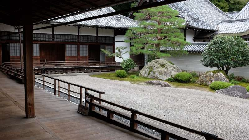 Nanzenji Hojo Garden