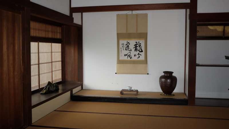 Nanzenji Hojo room