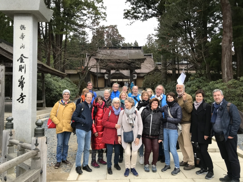 Entrance leads to Kongobuji (Head Temple of Koyasan Shingon Buddhism), Koyasan, Wakayama