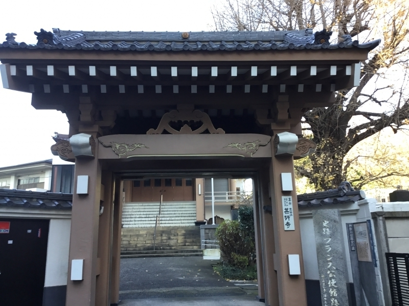 Jingyoji temple, which was preiously the place of French legation.
