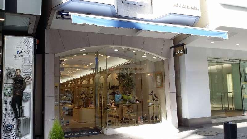 Mihama (Yokohama Shose Brand-name shop in Motomachi Shopping mall)