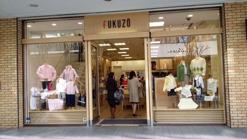Fukuzo (Yokohama Brand-name shop of Casual wear in Motomachi Shopping mall)