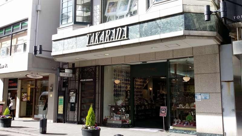 Takarada (Yokohama Brand-name shop of Chinaware in Motomachi Shopping mall)