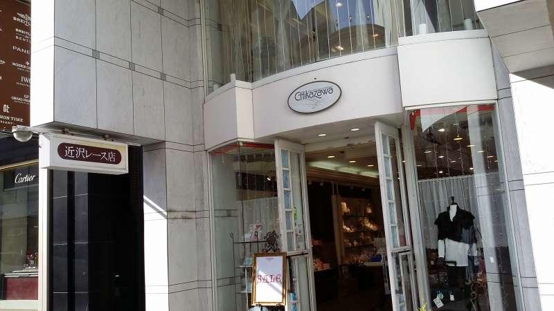 Chikazawa  (Yokohama Brand-name shop of Tableware&Handcarchief in Motomachi Shopping mall)