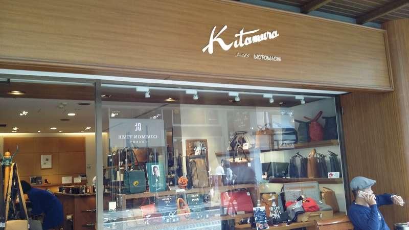 Kitamura(Bags for female)