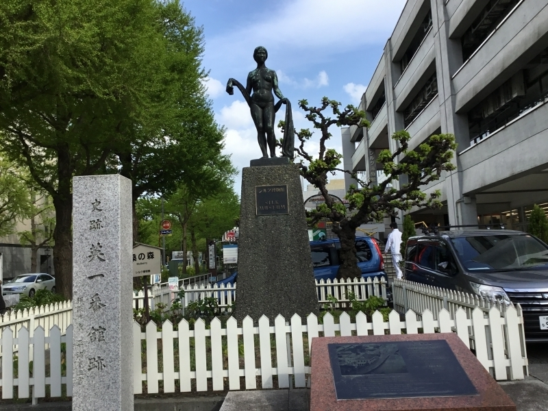 The monument of the first trading company in Yokohama. This was the place it started business.