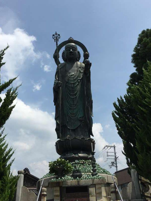 Kinomoto Guardian Deity for the Folks (Big Jizo Budda) [1 of 2]