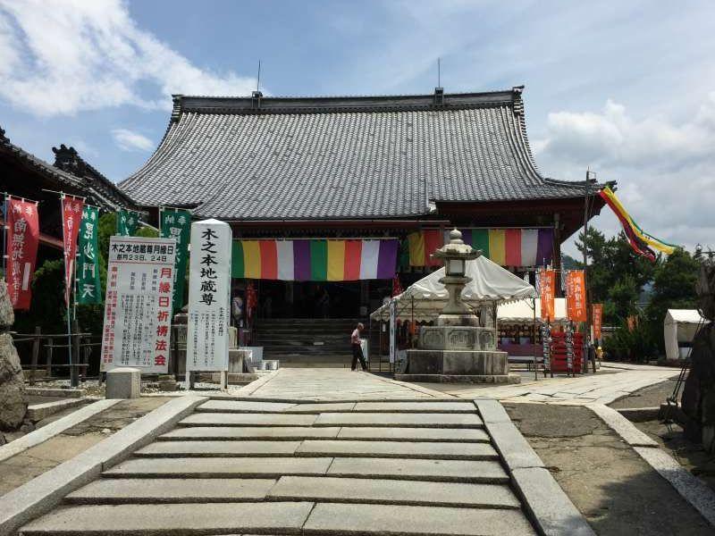 The Temple Enshrining Kinomoto Guardian Deity for the Folks (Big Jizo Budda) [2 of 2]