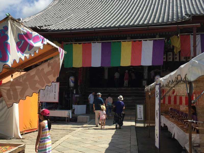 The Temple Enshrining Kinomoto Guardian Deity for the Folks (Big Jizo Budda) [1 of 2]