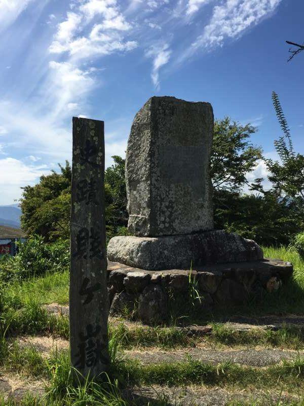 The Stone Stera at the Summit of Mt. Shizugatake