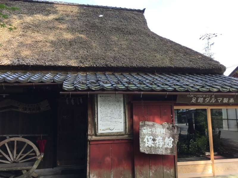 An Old House for Silk Spinning at the Foot of Mt. Shizugatake