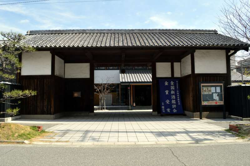 Kikumasamune Sake Brewery Museum