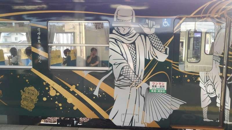 Shigaraki  Kougen railroad
