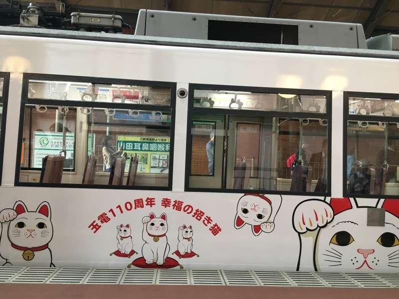 Le train chat de la ligne de Setagaya.