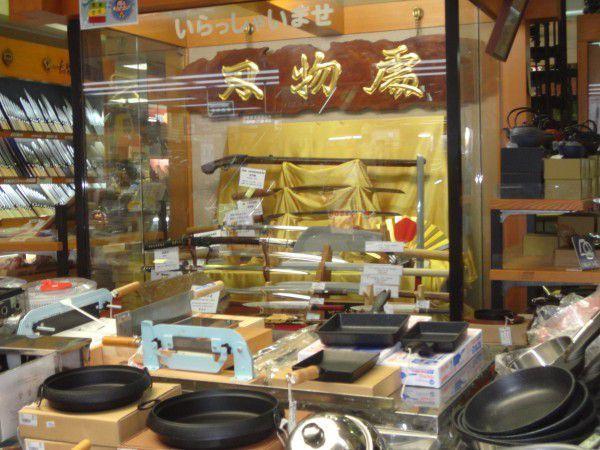 A cooking knife shop at doguyasuji